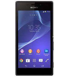 Sony Xperia M2 Parts